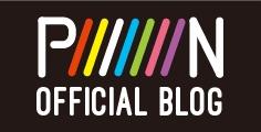 PiiiiiiiNオフィシャルブログ